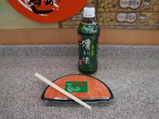 ますの寿司廉価版