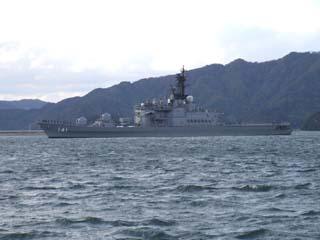 DDH-141 はるな級1番艦はるな