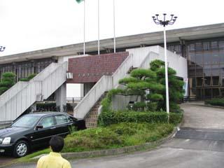 松島町中央公民館