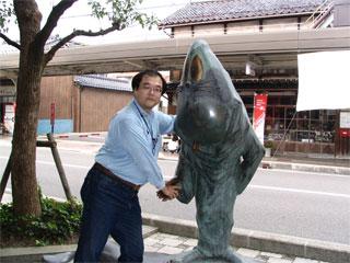 ビビビのネズミ男先生と岡田くん