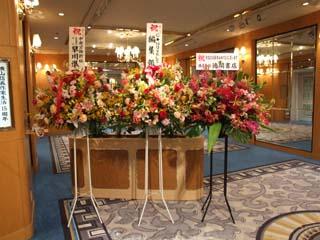 会場前の立花