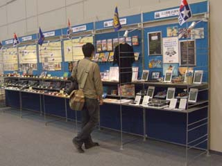 ミニ四駆の歴史展示