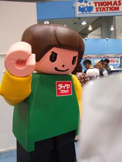 東京おもちゃショー2008